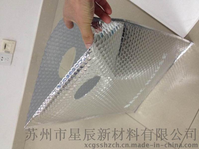 实力厂家特殊定制进出口**集装箱货柜用隔热托盘罩 铝箔气泡隔热保温袋 保冷保鲜袋 气泡托盘袋