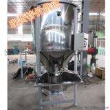 塑料螺旋立式搅拌机专业生产