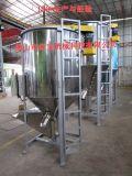 立式提升式饲料粉碎搅拌机专业生产