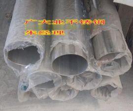 佛山广大业304不锈钢现货达标焊接管