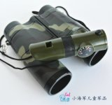 小海軍兒童軍品 ,雙筒望遠鏡, 七合一多功能口哨玩具 戶外旅行必備用品