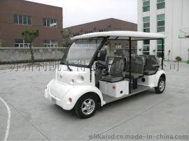 四輪電動觀光車,8座電動觀光車,遊覽電瓶車