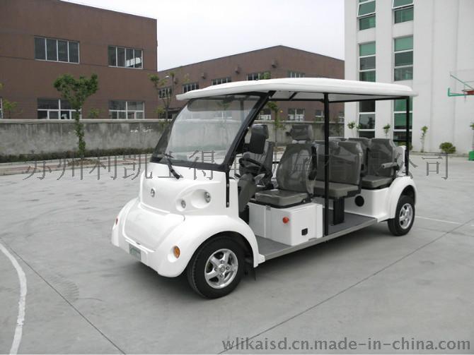 四轮电动观光车,8座电动观光车,游览电瓶车