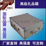 專業定製高強度環保紙板禮品盒茶葉盒
