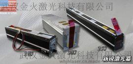 进口新锐CO2激光器,新锐Vi30原装进口