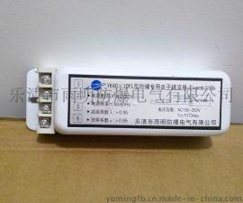 YK40-1DFL防爆电子镇流器厂家直销