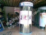 廣東冷雨LEY90銀行ATM機防護艙 廣東銀行櫃員機防護罩 廣東銀行自助提款機防護罩