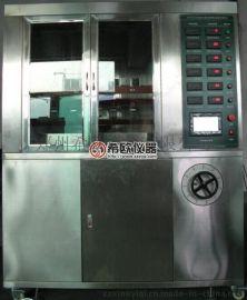 洛阳新新乡  XU8610A高压漏电起痕试验机