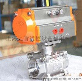 普雷沃POV+Q611F-25P-DN32+内螺纹气动管路球阀