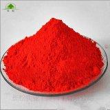 颜料红FBB PR146红 146号红色有机颜料 油漆用红色颜料