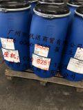 DSM帝斯曼NeoCryl A-1125水性丙烯酸乳液