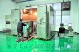 高低温试验室 高低温室 MAX-STL-0