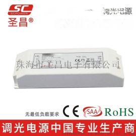 圣昌45W室内调光电源 0-10V 1-10V 10V PWM三合一LED恒压驱动电源