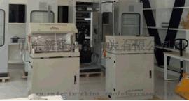 SCR脱硝氨逃逸监测分析仪系统(高温抽取激光)