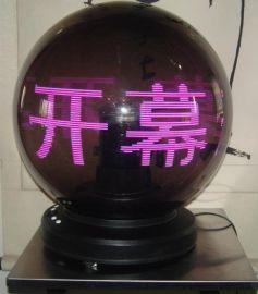 林州新风尚庆典出租:启动球、注水旗、地毯、拱门