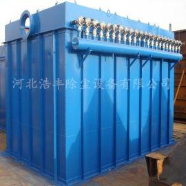厂家直销 200袋生物质锅炉除尘器 燃煤锅炉除尘设备