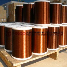 QZYL-2/220铝漆包线 高温漆包铝线 漆包圆线 环保漆包线 铝漆包线
