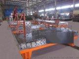 我公司专业生产三维柔性(铸钢)焊接平台