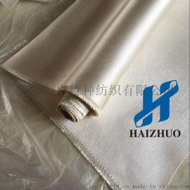 防火布生产厂家 玻璃纤维布 耐高温防火布