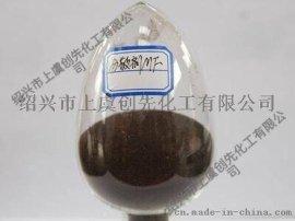 扩散剂 分散剂 扩散剂MF 分散剂NNO 印染助剂供应 直销质量保证