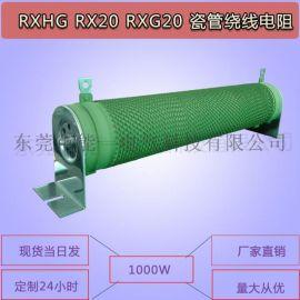 【现货】大功率波纹绕线电阻器1000W1R 5R8R10R 20R32R40R 50R欧