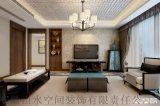 【山水装饰】中铁国际城150平米复式案例