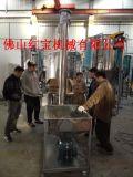 垂直式螺旋加料機生產廠家