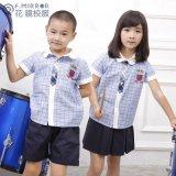 幼儿园园服厂家供应夏季格子学生礼服套装