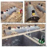 郑州厂家直销,生猪(种猪、母猪、商品猪)定点屠宰场废水处理设备,地埋式污水处理设备