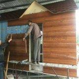 平面滩涂纹镀铝锌彩钢聚氨酯夹芯板 金属雕花板用外墙装饰保温
