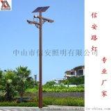 中山信安照明生產太陽能路燈 6米LED道路燈單臂路燈 太陽能路燈 新農村庭院燈