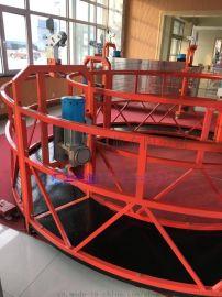 德州汇洋高处作业电动吊篮建筑吊篮销售,汇洋专业生产制造欢迎采