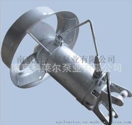 南京科莱尔潜水搅拌机QJB2.2/8