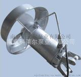 科萊爾潛水攪拌機 污水處理首選QJB0.85/8