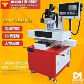 自动钻孔机 水钻  可调式多孔钻床厂家提供免费试机