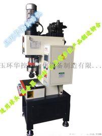 厂家供应精密液压旋铆机 单柱数控旋铆机铆接机