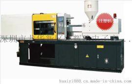 二手卧式注塑机 深圳注塑机回收 大型小型机旧机器设备收购