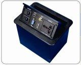 多功能桌面插座 隱藏式多媒體桌面插座