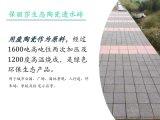 保丽莎生态陶瓷砖