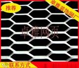 铝板网吊顶装饰网