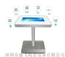 鑫飞22寸智能餐桌电容触摸桌触摸茶几自助点餐桌