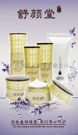 化妆品厂家广州雅清化妆品三分钟祛眼袋眼霜加工专业贴牌加工OEM/ODM保湿霜加工   护手霜