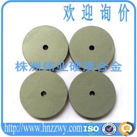 株洲伟业  硬质合金钨钢成型模具、冲压模具