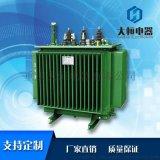 S9 S11型油侵式变压器全铝全铜油侵式变压器配