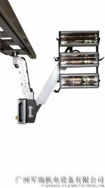 红外线烤灯|加工定制|军瑞牌设备|JR-H6|