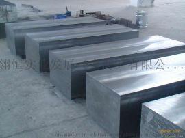 上海K340冷冲模具钢