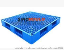 双面塑料托盘 工业托盘西诺模具