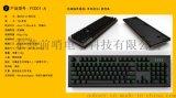 前哨FC001 US 104鍵背光RGB側燈雙色鍵帽機械鍵盤