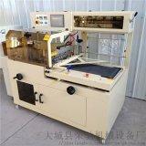 L型連續套膜封口機pof熱收縮包裝機面膜包裝機