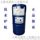 PA尼龙TPEE密封件抗水解剂,耐水解剂